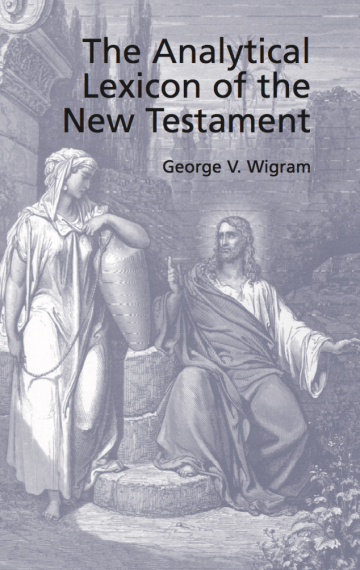 The Analytical Lexicon of the New Testament